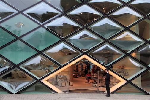 Prada building, designed by architects Herzog de Meuron, Aoyama